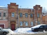 Nizhny Novgorod, Chernigovskaya st, house 14. Apartment house