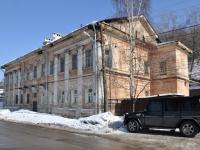 Nizhny Novgorod, Chernigovskaya st, house 15. office building