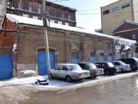 Nizhny Novgorod, Chernigovskaya st, house 17А к.1. store