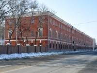 Нижний Новгород, улица Нижневолжская набережная, дом 1А. офисное здание