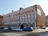 Нижний Новгород, улица Нижневолжская набережная, дом 1. многоквартирный дом