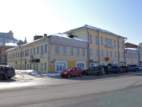 Нижний Новгород, улица Нижневолжская набережная, дом 4. многоквартирный дом