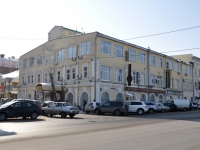 Нижний Новгород, улица Нижневолжская набережная, дом 6. офисное здание