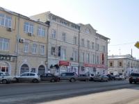 Нижний Новгород, улица Нижневолжская набережная, дом 7. офисное здание