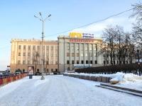 Нижний Новгород, улица Нижневолжская набережная, дом 15. жилищно-комунальная контора