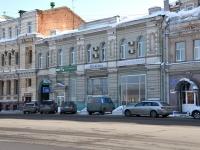 Nizhny Novgorod, Nizhnevolzhskaya naberezhnaya st, house 16. office building