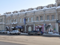 Нижний Новгород, улица Нижневолжская набережная, дом 17. многофункциональное здание