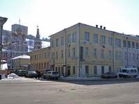 下諾夫哥羅德, Nizhnevolzhskaya naberezhnaya st, 房屋 18. 写字楼