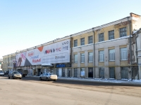 Нижний Новгород, улица Нижневолжская набережная, дом 19. офисное здание