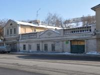 下諾夫哥羅德, Nizhnevolzhskaya naberezhnaya st, 房屋 20А. 商店
