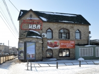 Nizhny Novgorod, restaurant Плакучая Ива, Nizhnevolzhskaya naberezhnaya st, house 23