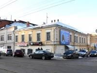 Нижний Новгород, Городецкий переулок, дом 6. магазин