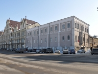 Nizhny Novgorod, alley Vakhitov, house 2. office building