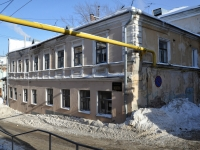 Nizhny Novgorod, alley Vakhitov, house 6. Apartment house