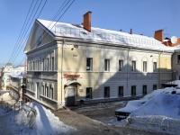Нижний Новгород, Вахитова переулок, дом 8Б. гостиница (отель) ТРОИЦКАЯ