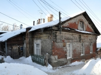 Nizhny Novgorod, alley Vakhitov, house 9. Apartment house