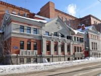 Нижний Новгород, улица Гоголя, дом 27. многоквартирный дом