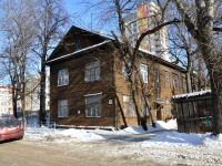 Nizhny Novgorod, Gogol st, house 31. Apartment house