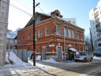 Нижний Новгород, улица Гоголя, дом 43. многоквартирный дом