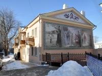 Нижний Новгород, улица Гоголя, дом 45А. многоквартирный дом