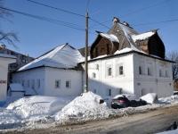 Нижний Новгород, улица Гоголя, дом 52. памятник архитектуры Палаты Пушникова