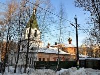 улица Заломова, дом 21А. храм ПОХВАЛЫ ПРЕСВЯТОЙ БОГОРОДИЦЫ