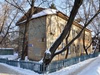 Нижний Новгород, улица Белинского, дом 33. многоквартирный дом