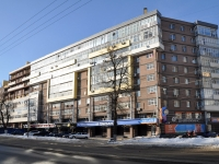 Nizhny Novgorod, Belinsky st, house 34. Apartment house