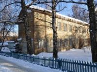 Нижний Новгород, улица Белинского, дом 35. многоквартирный дом