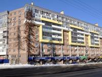 Нижний Новгород, улица Белинского, дом 36. многоквартирный дом