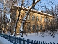 Нижний Новгород, улица Белинского, дом 37. многоквартирный дом