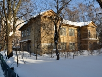Нижний Новгород, улица Белинского, дом 39. многоквартирный дом