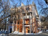 Nizhny Novgorod, Belinsky st, house 43. Apartment house