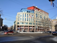 Нижний Новгород, улица Белинского, дом 58/60. многоквартирный дом