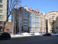 Nizhny Novgorod, Belinsky st, house 60А. Apartment house
