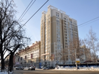 Nizhny Novgorod, Belinsky st, house 64. Apartment house