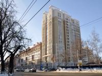 Нижний Новгород, улица Белинского, дом 64. многоквартирный дом