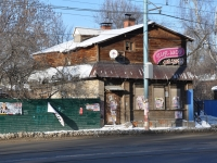 Nizhny Novgorod, Belinsky st, house 82. night club