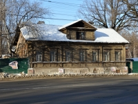 Nizhny Novgorod, Belinsky st, house 84. Apartment house