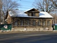 Нижний Новгород, улица Белинского, дом 84. многоквартирный дом