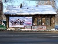 Нижний Новгород, улица Белинского, дом 86. многоквартирный дом