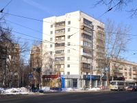 Nizhny Novgorod, Belinsky st, house 100. Apartment house