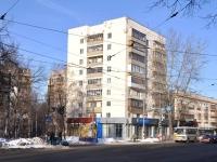 Нижний Новгород, улица Белинского, дом 100. многоквартирный дом