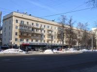Нижний Новгород, улица Белинского, дом 102. многоквартирный дом
