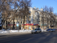 Nizhny Novgorod, Belinsky st, house 106А. Apartment house