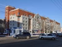 Нижний Новгород, улица Белинского, дом 110. многоквартирный дом