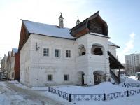 Nizhny Novgorod, sample of architecture Палаты нижегородского купца А.Ф. Олисова, Krutoy alley, house 7