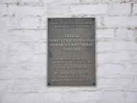 下諾夫哥羅德, 名胜古迹 Палаты нижегородского купца А.Ф. Олисова, Krutoy alley, 房屋 7