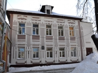 Nizhny Novgorod, Krutoy alley, house 8. Apartment house