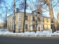 Nizhny Novgorod, Maksim Gorky st, house 27. Apartment house